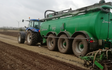 Sydvestjysk drænsspuling med Sortjordsnedfælder ved Tønder